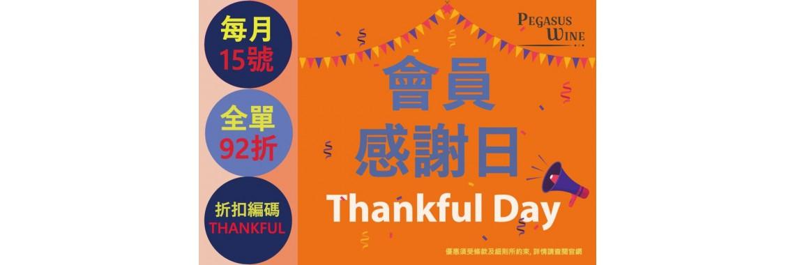 Thankful Day