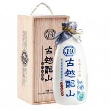 古越龍山十年陳釀花雕酒 (Wooden Box)