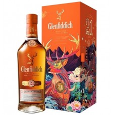 Glenfiddich 21 Year Old Reserva Rum Cask Finish (2021 CNY Special Edition)