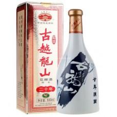 古越龍山二十年陳釀花雕酒