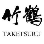Taketsuru