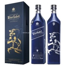 Johnnie Walker Blue Label (Year of Goat Special Edition)