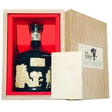 Hibiki 30 Years Blended Japanese Whisky - Special Edition