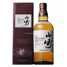 The New Yamazaki Single Malt Whisky