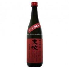 Amabuki Ginnokurenai - 720ml