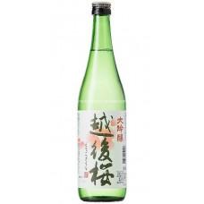 Nihonsakura Daiginjo